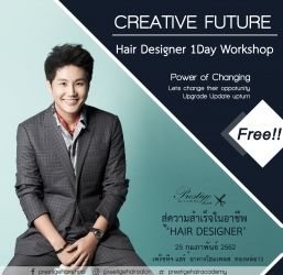 1Day Workshop