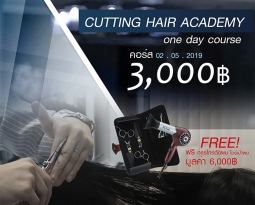 Cutting hair Academy 1 Day Course